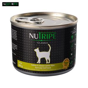 Nutripe纽萃宝猫用火鸡肉罐头185g(鲜草羊肚系列)